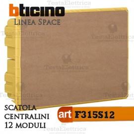 Scatola  F315S12  incasso per centralini 12 moduli linea Space Bticino