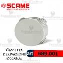 Cassetta di derivazione da parete   Ø  65 mm Scame