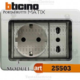 Calotta portafrutti 3 posti IP55 Idrobox Matix Bticino