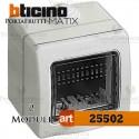 Calotta portafrutti 2 posti IP55 Idrobox Matix Bticino