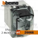 Calotta portafrutti 2 posti IP66 Idrobox Matix Bticino