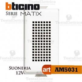 Suoneria in bronzo 12V ac Bticino Matix