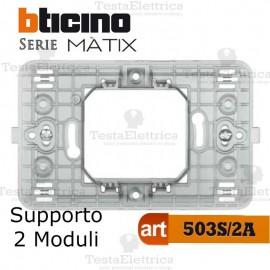 Supporto 2 moduli centrati Bticino Màtix