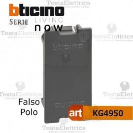 Bticino K4950 - falso polo bticino Living Now